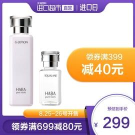 日本HABA进口润泽柔肤水G露化妆水180ml+鲨烷精纯美容油组合装图片