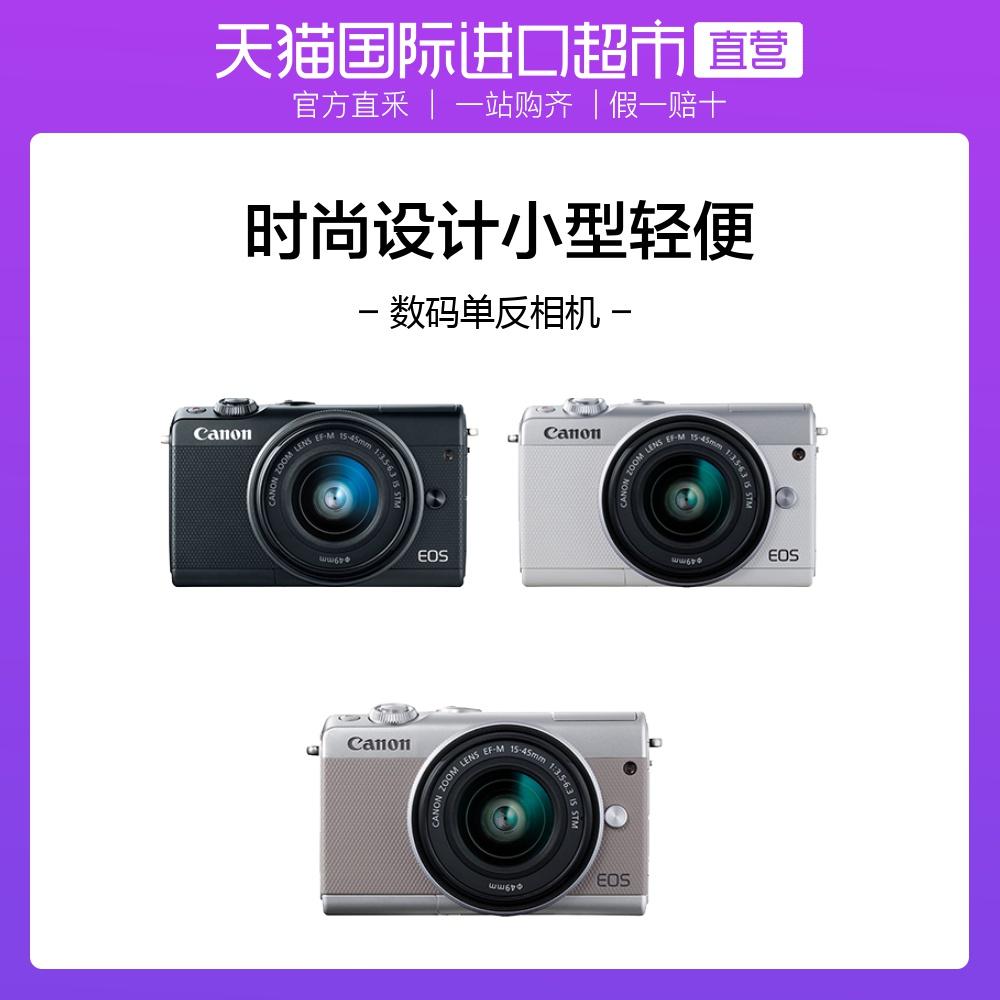 【直营】Canon/佳能M100微单15-45套机高清入门级EOS数码单反相机