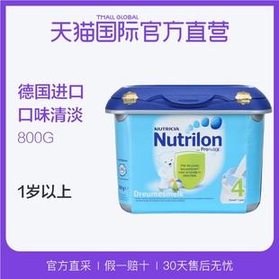 直营荷兰进口婴幼儿诺优能配方奶粉