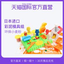 直营 ANPANMAN面包超人无毒橡皮彩泥过家家玩具工具套装