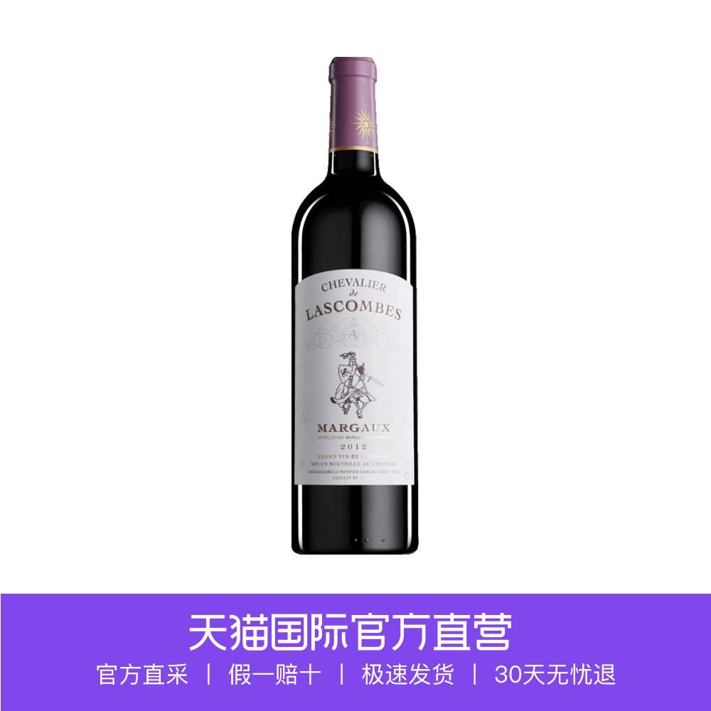 金骑士干红葡萄酒