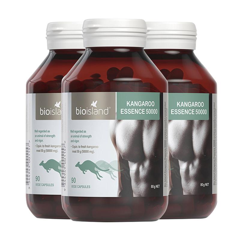 【直营】bio island红袋鼠精胶囊90粒 持久缓解疲劳强精*3瓶