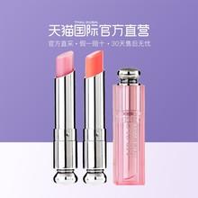 001 004 粉漾变色唇膏口红套装 直营 迪奧 Dior