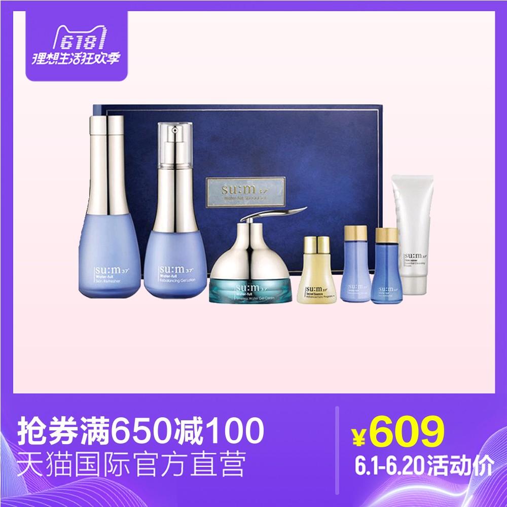 【直营】sum37度苏秘呼吸惊喜水分套盒 补水保湿护肤套装化妆品女