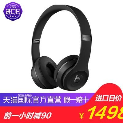 【直营】 美国Beats进口 Solo3 Wireless 头戴式蓝牙无线耳机