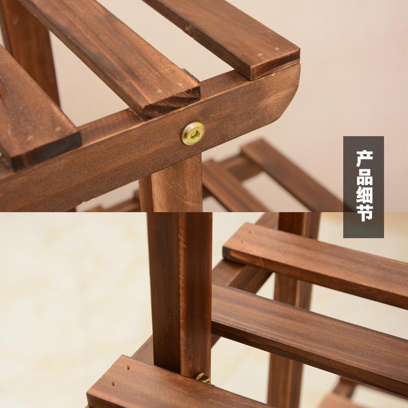 多肉绿萝架 客厅时尚简约田园防腐木头置物架 阳台实木多层花架子