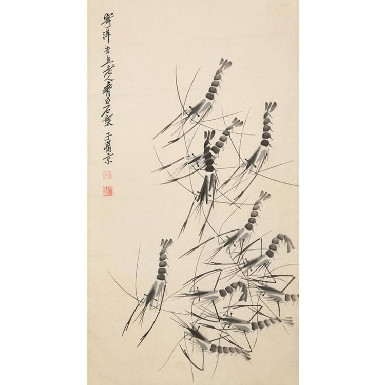虾作品客厅办公室装饰画齐白石三尺竖幅手绘临摹精品国画名人字画