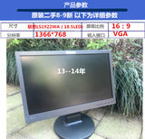 Lenovo 22 inch business widescreen 19 inch computer screen 20 inch LCD 17 inch monitoring screen office home HD LED