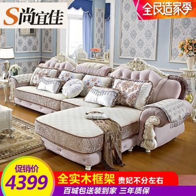 欧式布艺沙发组合高档小户型转角沙发现代简约客厅实木家具特价优惠券
