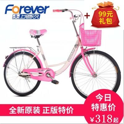 永久女士自行车26寸
