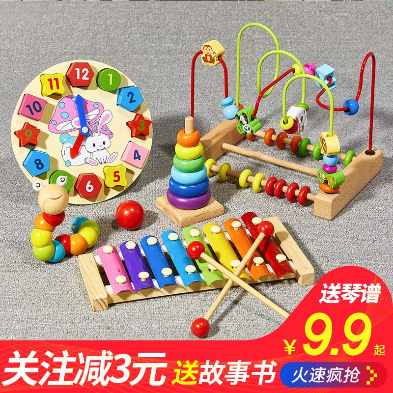 婴幼儿童八音手敲琴小木琴8个月宝宝敲击打音乐益智玩具1-2-3周岁