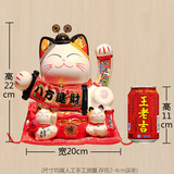 Shop opening Daji gifts automatically beckoning to the money cat shake slot cash table pieces home ceramic creative jewelry