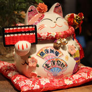 Lucky Lucky Cat Opening Gifts Living Room Feng Shui Decoration Shop Decorations Cashier Creative Piggy Bank Gifts