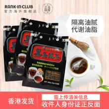 香港直发日本原装OSK油切黑乌龙茶52袋3包