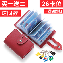 Small Card Bag and Wallet Integration Bag for Men and Women's Korean Documents Ultra-thin Mini-cute Simple Personality Bag Tide