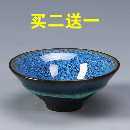 景德镇品茗杯天目釉建盏窑变陶瓷功夫茶具紫砂小茶杯茶碗斗笠茶盏