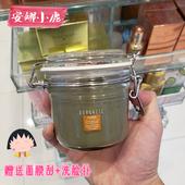 香港采购 贝佳斯绿泥深层清洁面膜火山岩泥浆去黑头212g控油净肤