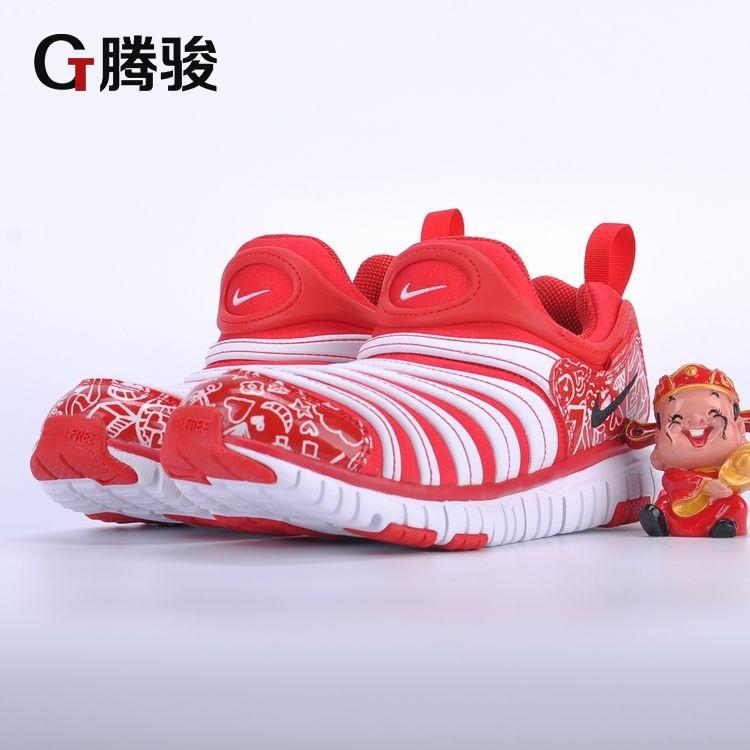 腾骏体育耐克男女童鞋毛毛虫儿童学步跑步鞋343938 343738-616