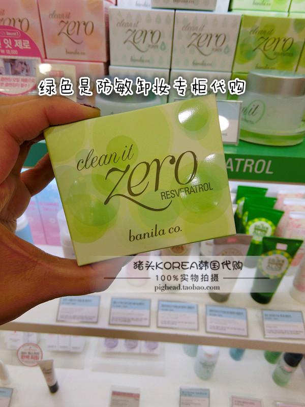 现货 banila co 芭妮兰 卸妆膏 零度清洁 绿色  保湿100ML