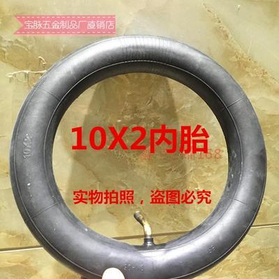 电动自行车10寸