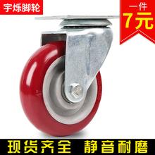 重型万向定向轮聚氨酯脚轮刹车轮3寸4寸5寸平板手推车轮子静音轮