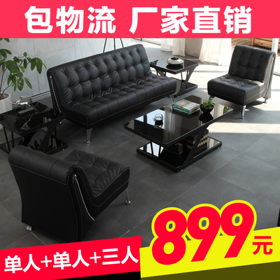 简约现代会客沙发茶几组合  商务小型接待三人位办公家具西皮沙发在哪买