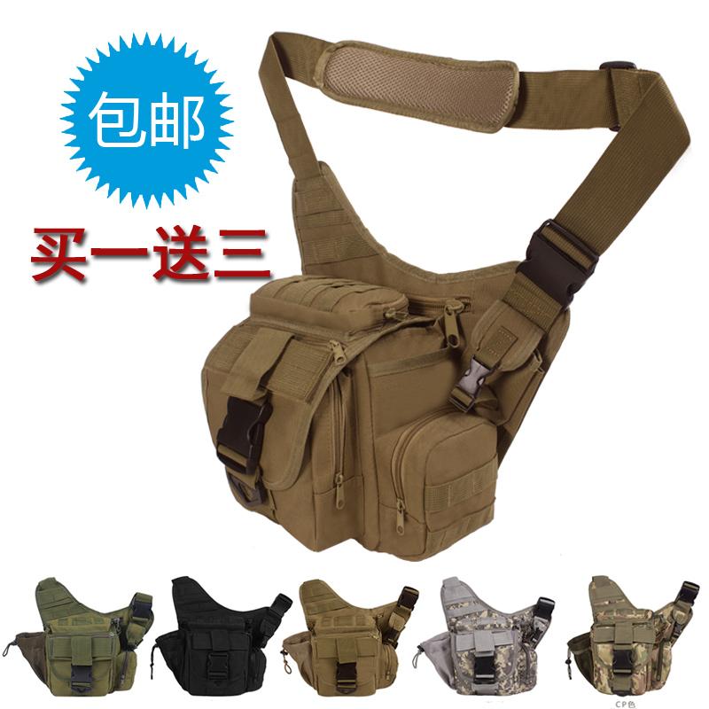 Военные сумки через плечо Артикул 532782293649