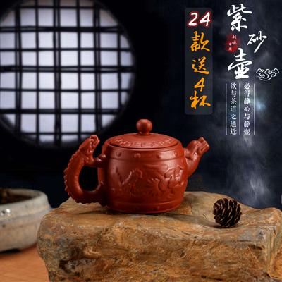 家用紫砂茶壶陶瓷过滤茶具办公小容量泡茶壶仿古朱泥功夫茶具套装