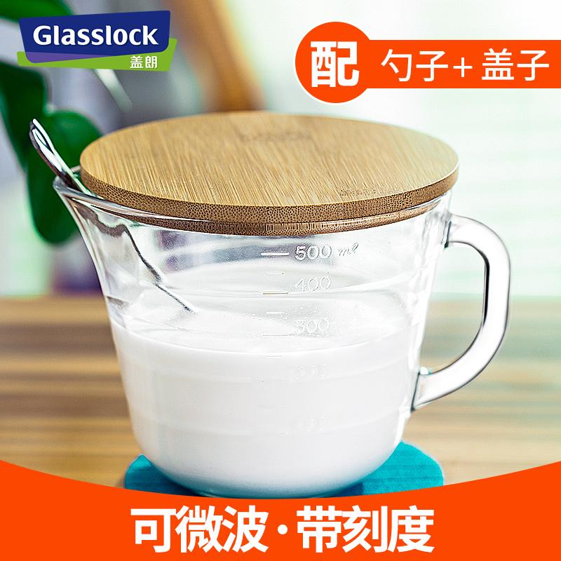 热奶杯微波炉
