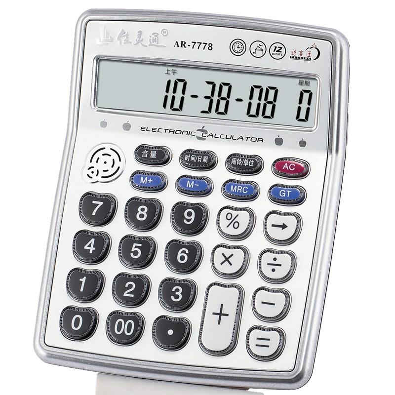 Калькуляторы Артикул 521983057248