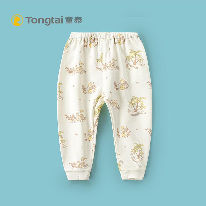 宝宝内衣单裤