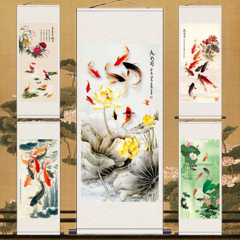 Китайская живопись Артикул 547702283272