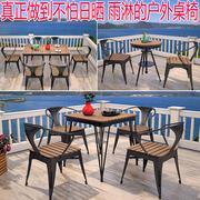 户外桌椅组合套件庭院塑木阳台家具星巴克咖啡店露台室外休闲桌椅