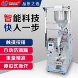 Fully automatic chili sauce filling machine paste liquid packaging machine milk beverage sealing machine quantitative canning machine