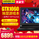 Hasee/神舟 战神 Z7-KP7S1/GS GTX1060 6G独显游戏本笔记本电脑
