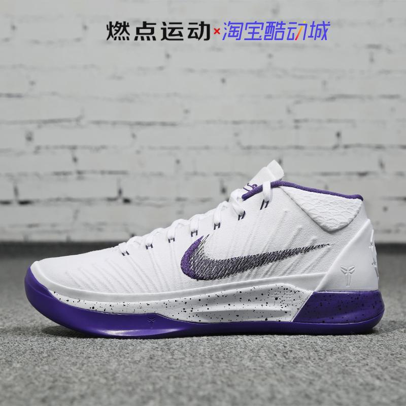 耐克 NIKE KOBE AD MID 科比12中邦实战篮球鞋男 AQ2722-500