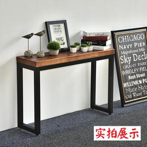 铁艺玄关台实木简约现代客厅小窄桌子美式家具中式条案宜家墙边桌