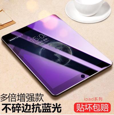 苹果ipad air6