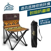 新款欧式折叠钓鱼椅子多功能便携可躺椅垂钓座椅野钓渔具2018钓椅