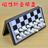 Magnetic Chess Folding ChessBoard Kids Pupil Sons and Daughters Benefit Parent-Child Game Gift