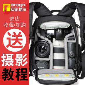 安诺格尔小相机包 数码单反包户外轻便小型双肩摄影包