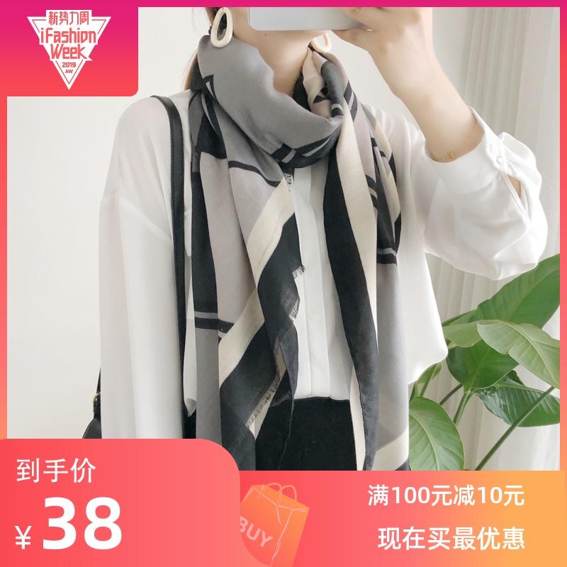 Женские шарфы из хлопка Артикул 599838951520
