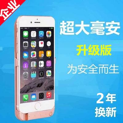 苹果7plus充电宝i8p专用便携背夹电池套iPhone6s手机后壳移动电源新品特惠