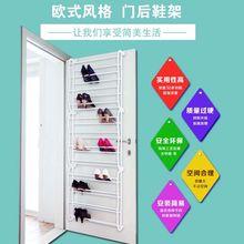 简易组装多层挂式特价门后鞋架家用简约现代鞋柜鞋收纳