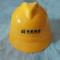 国标ABS安全帽工地施工领导建筑工程电力头盔国家电网印字定制