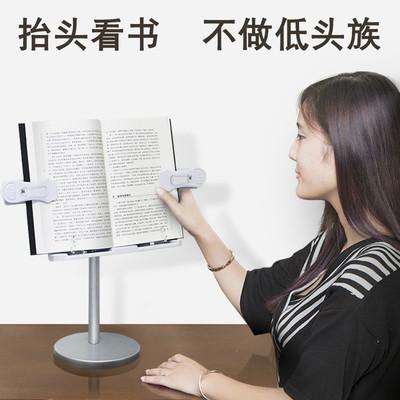 云之爵抬头看书架读书架阅读架临帖架成人学生书夹书靠书立撑神器