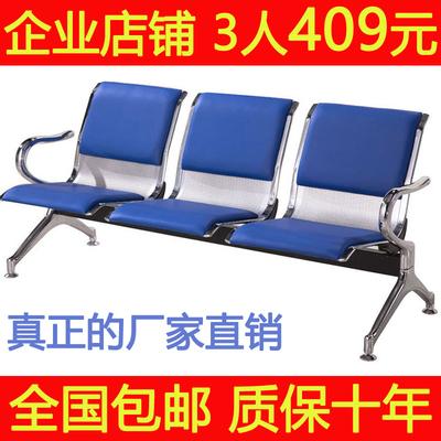 三人位排椅机场椅等候椅候诊椅输液椅长椅不锈钢连排座椅银行椅子