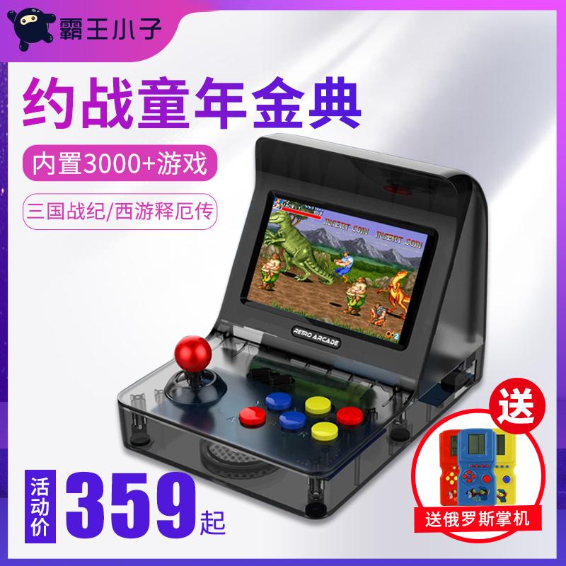 【顺丰包邮】美国 Miniclassic复古便携迷你街机 掌上游戏机