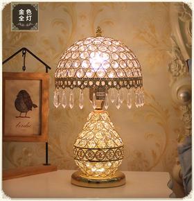 台灯卧室床头灯欧式水晶灯奢华婚庆创意现代简约时尚温馨调光遥控