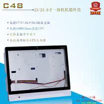 组装机DIY台式i3i5一体机电脑四核游戏LOL寸独显办公超薄27AOC24